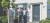 Preferred Partner Grauwmans adviesburo | Dunga nieuws